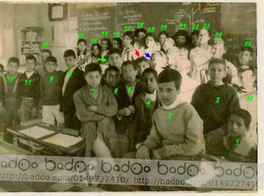 SIDI BRAHIM :  Photo de classe ancienne.1962-64.